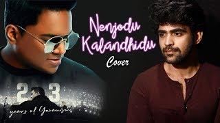 Nenjodu Kalandhidu(Cover) - Singer Nivas | Kadhal kondaen | Yuvan Shankar Raja | Dhanush
