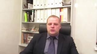видео Предмет доказывания, доказательства. Оценка доказательств по делам об административных правонарушениях.