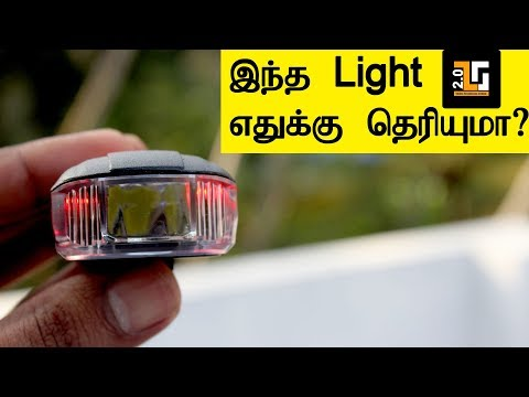 Top Tech Under 500 RS Smart Light for Cycles | Tamil Techguruji
