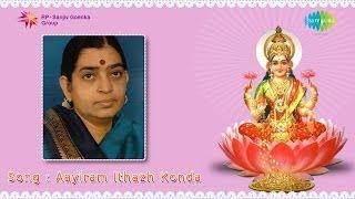 Aayiram Ithazh Konda song by P Susheela