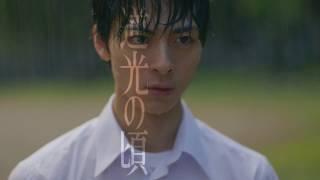作品情報:https://www.cinematoday.jp/movie/T0021963 公式サイト:htt...