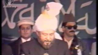 Jalsa Salana Qadian 1991 - Concluding Session and Address by Hazrat Mirza Tahir Ahmad (rh)