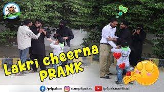 | Larki Cherna Prank | By Nadir Ali In | P4 Pakao | 2019