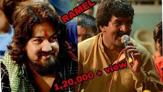 Vijay suvada// gemar khakhdi //ramel in isanpur// vihat dham //full hd