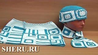 Юбка, шарф и шапка в технике пэчворк Урок 27 часть 5 из 8 Crochet  Patchwork Scarf