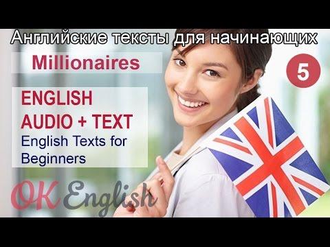 Фразы на английском Деловой английский wwwdelo anglru