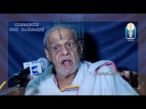 Critical Study of Mahabharata readings  | Vol 2 | Prof. K Hayavadana Puranik