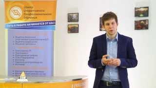 Дистанционное обучение по промышленной безопасности и охране труда