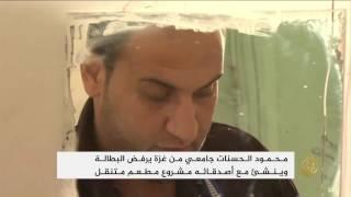 الحسنات جامعي غزاوي يرفض البطالة بمطعم متنقل