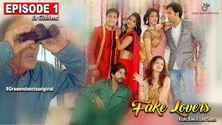 Hindi Web Series 2017 | FAKE LOVERS| Episode 01| Ex- Girlfriend|