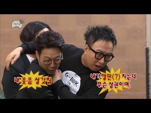 【TVPP】Park Myung Soo - Sudden Attack, 박명수 - 마리텔 제작진 갑작스런 공격 @Infinite Challenge