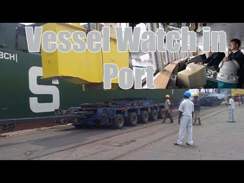 Vessel Watch in Port