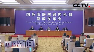 [中国新闻] 国家卫健委派出工作组专家组赴黑龙江绥芬河口岸 | 新冠肺炎疫情报道