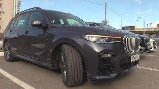 2019 BMW X7 (G07) xDrive30d.  Полноразмерный Люксовый Кроссовер.  Обзор.