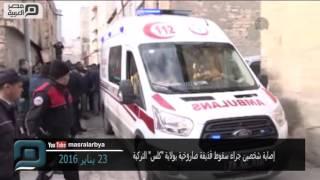 مصر العربية | إصابة شخصين جراء سقوط قذيفة صاروخية بولاية