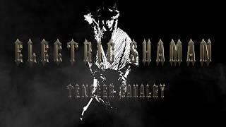 Смотреть клип Tengger Cavalry - Electric Shaman