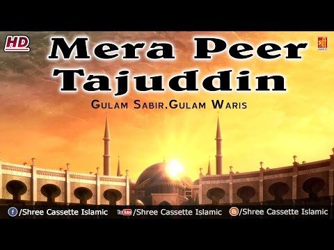 Superhit Qawwali - Mera Peer Tajuddin | Mera Silsila Husaini | Qawwal - Gulam Sabir v Gulam Waris