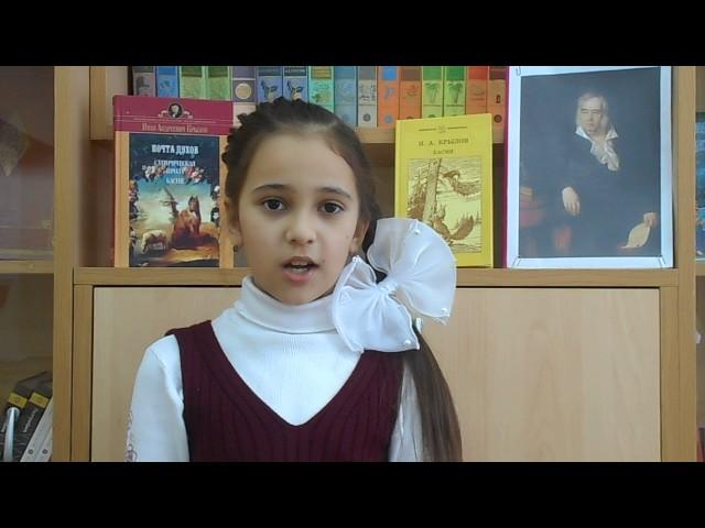 Изображение предпросмотра прочтения – АлинаТургунова читает произведение «Мартышка и очки» И.А.Крылова