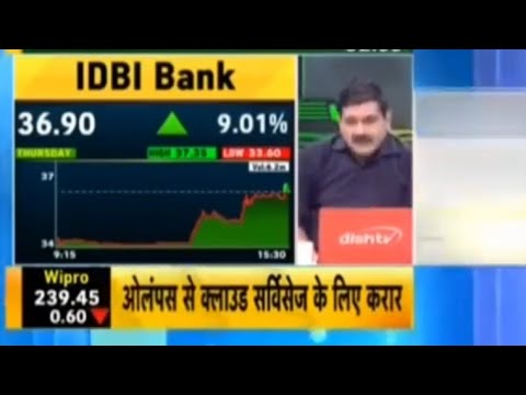 IDBI BANK CALL || LONG TERM VIEW ON IDBI BANK