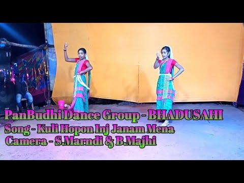 Download KULI HOPON INJ JANAM MENA SANTALI STAGE DANCE 2020// At- MATIALI