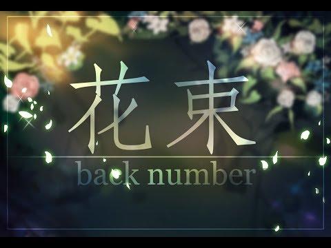 【Collaboration】 꽃다발(花束/hanataba)