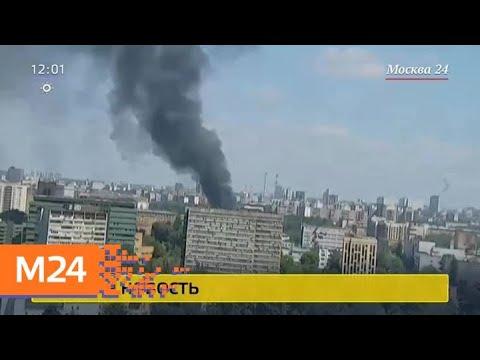 """В районе бывшего завода """"Серп и Молот"""" загорелся автосервис - Москва 24"""