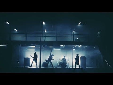 """脳内リフレイン """"一直線"""" (Official Music Video)"""
