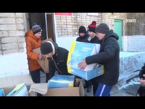 Коньки для хоккея и фигурного катания подарили детям в п. Приморский и с. Барабаш