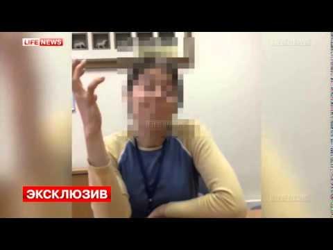 Видео как издеваюца на мужчинами яйца мужчин фото 147-965