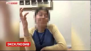 Новости Сегодня. В Москве полиция ищет преступницу, вырезавшую у мужчины половые органы
