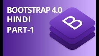 vuclip bootstrap4 in hindi part_1