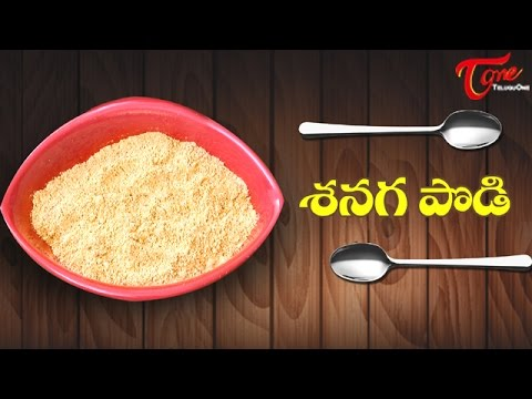 Recipes | Senaga Podi (Gram Flour Powder)...