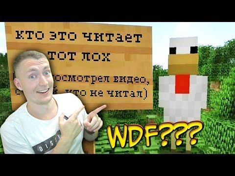 СМОТРИМ Лютые приколы в играх   WDF 201   ИГРАТЬ-КОПАТЬ!