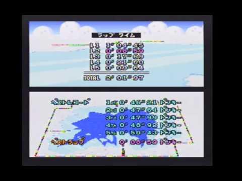 "Super Mario Kart (NTSC) Time Trial - Vanilla Lake 2 (VL2) - 8""59 non-NBT (World Record)"