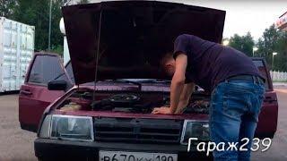Купили Девятку За 12000 Рублей