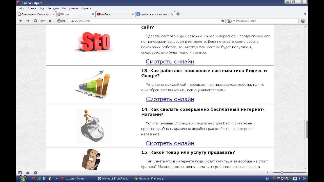 Гугл точики поисковая систэма фото 307-239