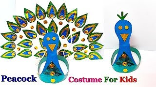 How to make Peacock costume for kids for school fancy dress competition step by step tutorial