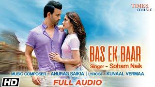 Bas Ek Baar | Full Audio | Soham Naik | Anurag Saikia | Latest Hindi Songs