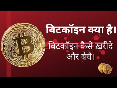 bitcoin hány satoshi)