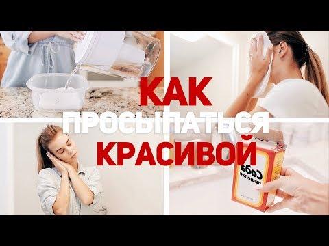СЕКРЕТЫ ПРИВЛЕКАТЕЛЬНОСТИ /