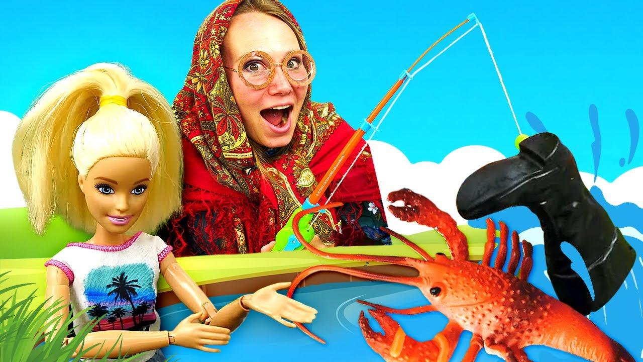 Сборник с куклами - Кукла Барби и Баба Маня рыбачат и вытаскивают машину Барби. Игры для девочек