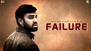 Failure || Pakkinti Kurradu || Tamada Media