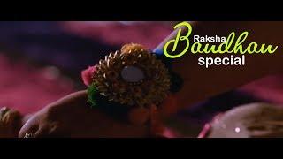 Raksha Bandhan Special, MSG Diaries Presents
