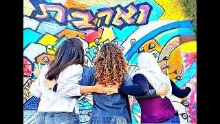סדנת פוטותרפיה לתקווה ישראלית צפת 2018 HD