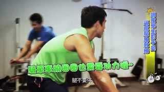 《破風》BIKE GAG 1: 調皮學生彭于晏 逼瘋魔鬼教練