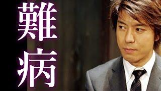 【衝撃】上川隆也・難病の奥さんを愛犬と支える感動秘話 50歳を迎えて更...