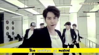 Super Junior M -  SWING (рус.саб) [MV HD]