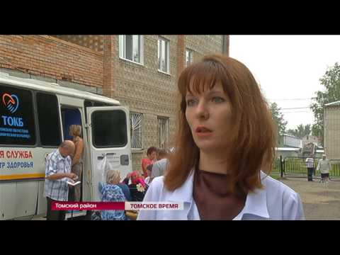 Врачи центра здоровья областной клинической больницы приехали в село Октябрьское