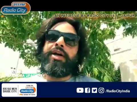 I am Sorry ..Environment ! Radio City 91.1 FM Jaipur