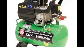 Замена масла в компрессоре Калибр КМК-1600/24А